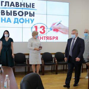 Василий Голубев подал в избирком документы на участие в выборах губернатора Ростовской области.