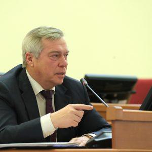 Расходы 2021 года превысят 191 млрд рублей