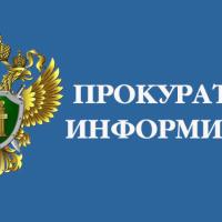 Штрафные санкции и угроза отключения номера