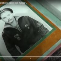 Служба на атомном ракетном крейсере «Киров»