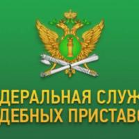 «Портрет должника» по алиментам в Ростовской области